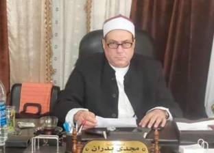 """مدير """"أوقاف الإسماعيلية"""": تجهيز 61 ساحة مفتوحة لأداء صلاة العيد"""