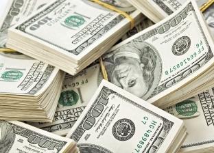 أسعار العملات اليوم الإثنين.. الدولار يستقر ويسجل 17.89 جنيه