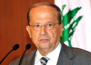 الرئيس اللبناني: ندعم الجيش لمواجهة التحديات الأمنية التي نمر بها