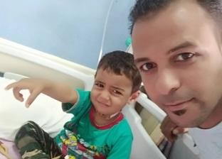 حملة تبرعات لعلاج طفل يتيم.. ووالده: أنا عايش ومعرفش حاجة عن الفلوس دي