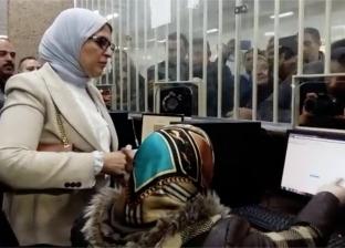 زايد تفتتح مركز الكويت الطبي ضمن منظومة التأمين الصحي ببورسعيد