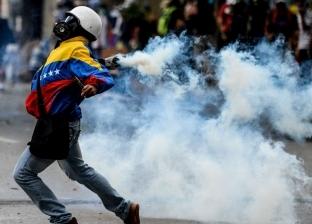 القوات الفنزويلية تطلق الغاز لتفريق مظاهرة أمام جسر حدودي مع كولومبيا