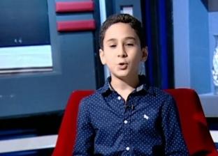"""""""الأعلى للإعلام"""" يناقش توصية بسحب ترخيص قناة """"الحدث"""" بسبب """"الطفل فارس"""""""