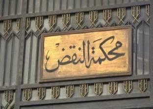 """""""النقض"""" تؤيد إدراج حسن مالك و55 آخرين على قائمة الشخصيات الإرهابية"""