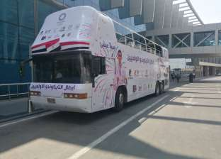 مطار القاهرة يستعد لاستقبال هداية ملاك وسيف عيسى وسط غياب جماهيري