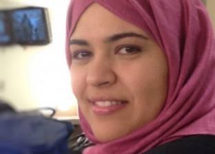 """داليا زيادة: انسحاب أمريكا من مجلس حقوق الإنسان تصرف """"أهوج"""""""