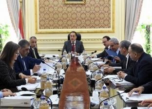 """رئيس الوزراء يتابع تطبيق منظومة التعليم الجديدة وموقف تسليم """"التابلت"""""""