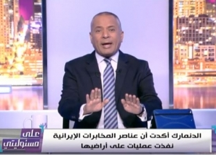 أحمد موسى: حان الوقت لتكوين قوة عربية مشتركة تواجه أزمات المنطقة