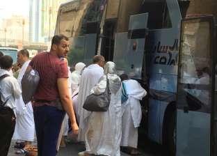 بالصور| وزارة التضامن تبدأ في تصعيد حجاج الجمعيات الأهلية