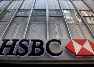 """المصرف البريطاني """"اتش اس بي سي"""" مهدد بتحويله للقضاء على التهرب الضريبي بفرنسا"""