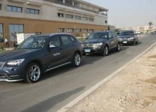 تفاصيل مزاد وزارة المالية لبيع سيارات حكومية.. أول جلسة غدا