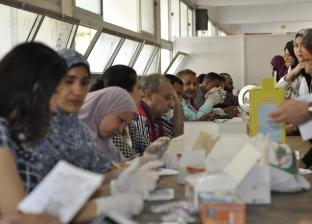 فحص فيروس سي لـ10 آلاف و752 طالبا في جامعة المنيا