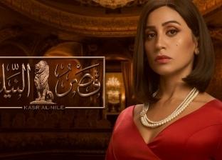 أحداث الحلقة 4 من مسلسل قصر النيل.. مواجهة بين دينا وصلاح عبدالله