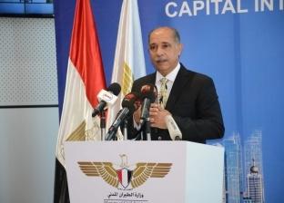 الطيران تشكر القوات المسلحة: سلمتنا مطار العاصمة الإدارية تسليم مفتاح