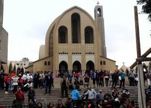 """السبت.. """"مصريون ضد التمييز الديني"""" تنظم وقفة احتجاجية أمام مكتب النائب العام"""
