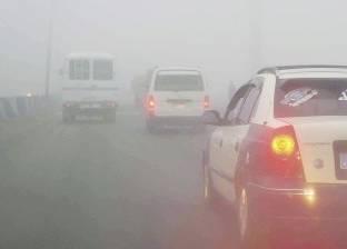 """""""المرور"""": إغلاق طريق """"مصر - الإسكندرية"""" الصحراوي حتى انتهاء الشبورة"""