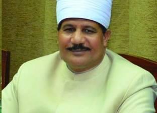 """""""مفهوم المواطنة والانتماء"""" موضوع خطبة الجمعة بجنوب سيناء"""