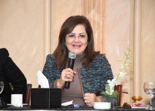 """""""السعيد""""تفتتح برنامج القيادة التنفيذية للمرأة بالجهاز الإداري للدولة"""
