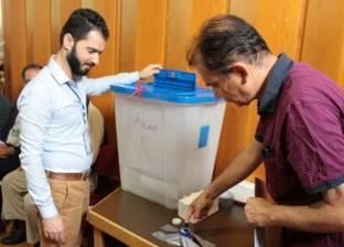 """واشنطن تدعو لتشكيل """"حكومة جامعة"""" في بغداد وتشيد بالانتخابات"""