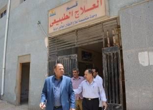 الحكومة: نقل تبعية مستشفى أرمنت بالأقصر إلى أمانة المراكز الطبية