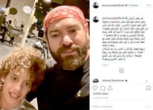 """عمرو يوسف بصحبة طفل تعرض للتنمر: """"هجيب ولاد رزق ونروح نضربهم"""""""