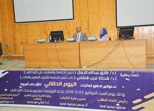 افتتاح فعاليات اليوم الطلابي لكلية الطب بجامعة أسيوط