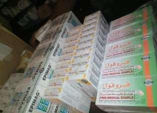 غلق 3 صيدليات وضبط 4 آلاف قرص أدوية مجهولة المصدر بالشرقية