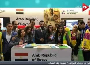 بالفيديو| يوسف الورداني: تم الترويج بشكل جيد لمنتدى شباب العالم