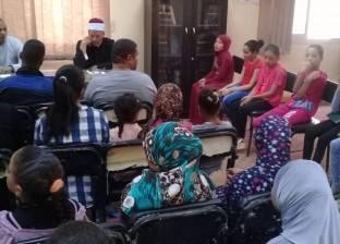 """""""دور الشباب في التنمية"""".. محاضرة بفرع ثقافة قنا"""