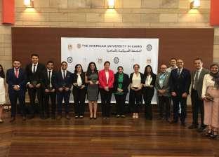 مسابقة بحثية لطلاب الجامعة الأمريكية بالقاهرة عن تنمية السياحة المصرية
