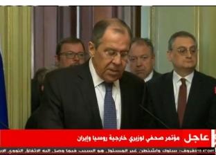 لافروف: نعمل على تعزيز العلاقات الاقتصادية والتجارية مع إيران