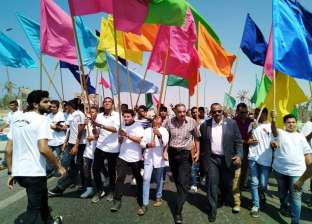 مسيرة بشوارع العريش احتفالا بمناسبة اليوم العالمي للشباب