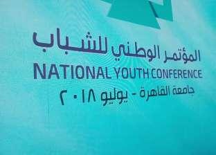 قبل جلستها بمؤتمر الشباب.. تعرف على جهود الدولة في المنظومة الصحية