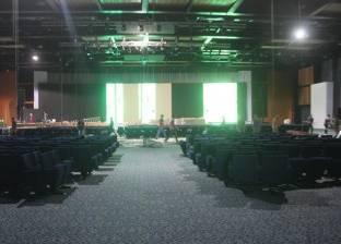بالصور| الأمن يتسلم قاعة المؤتمرات الكبرى في شرم الشيخ
