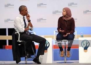 بالصور  6 معلومات عن المحجبة المصرية التي ظهرت مع أوباما بحضور مارك زوكربيرج