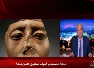 0f0e1c45e2b00 عمرو أديب يكشف عن سبب تحطم