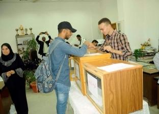 818 طالبا وطالبة يتنافسون على لجان انتخابات اتحاد الطلاب بجامعة القناة