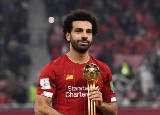 """""""فيفا"""" يكشف أسباب حصول محمد صلاح على أفضل لاعب بكأس العالم للأندية"""