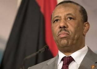 رئيس حكومة ليبيا لـ«القرضاوى وقطر»: ابتعدوا عن بلادنا.. و«الدوحة» أقل من التدخل فى شئوننا