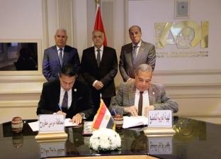 الهيئة العربية للتصنيع تُوقع بروتوكول تعاون مع مُحافظة مطروح