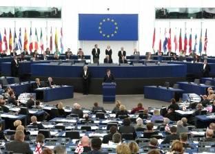 الاتحاد الأوروبي يضغط على شركات الإنترنت لحذف المحتوى المتطرف