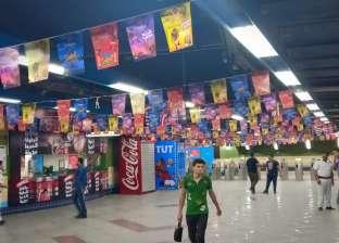 محطات مترو الأنفاق تتزين استعدادا لانطلاق بطولة كأس الأمم الأفريقية