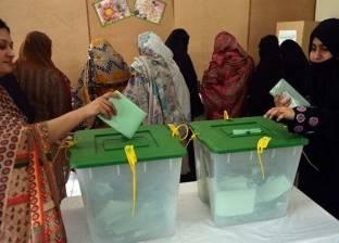 بدء التصويت فى انتخابات الرئاسة بباكستان