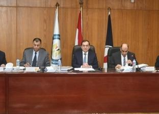 """وزير البترول يرأس جمعية  العامة لشركة """"ايبروم"""""""