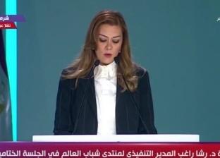 رشا راغب: تمثيل عادل للمحافظات في البرنامج الرئاسي لتأهيل الشباب