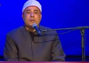 بدء الاحتفالية بعيد الشرطة الـ67 بآيات من القرآن الكريم