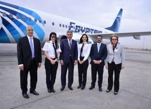 """""""الدولي للنقل الجوي"""" يهنئ مصر للطيران بعضوية مجلس المحافظين بالأياتا"""