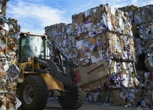 """""""الوطني لإدارة المخلفات"""": ندرس تجربة ألمانيا لإنتاج الطاقة من القمامة"""