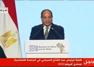 عاجل  السيسي: استثمارات مصر في أفريقيا وصلت إلى 10.2 مليار دولار