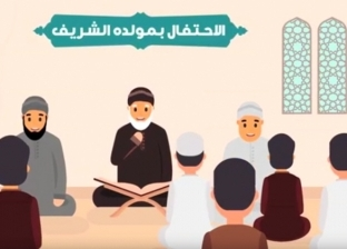 """فضل العشر الأواخر من رمضان في موشن جرافيك جديد لـ""""الإفتاء"""""""